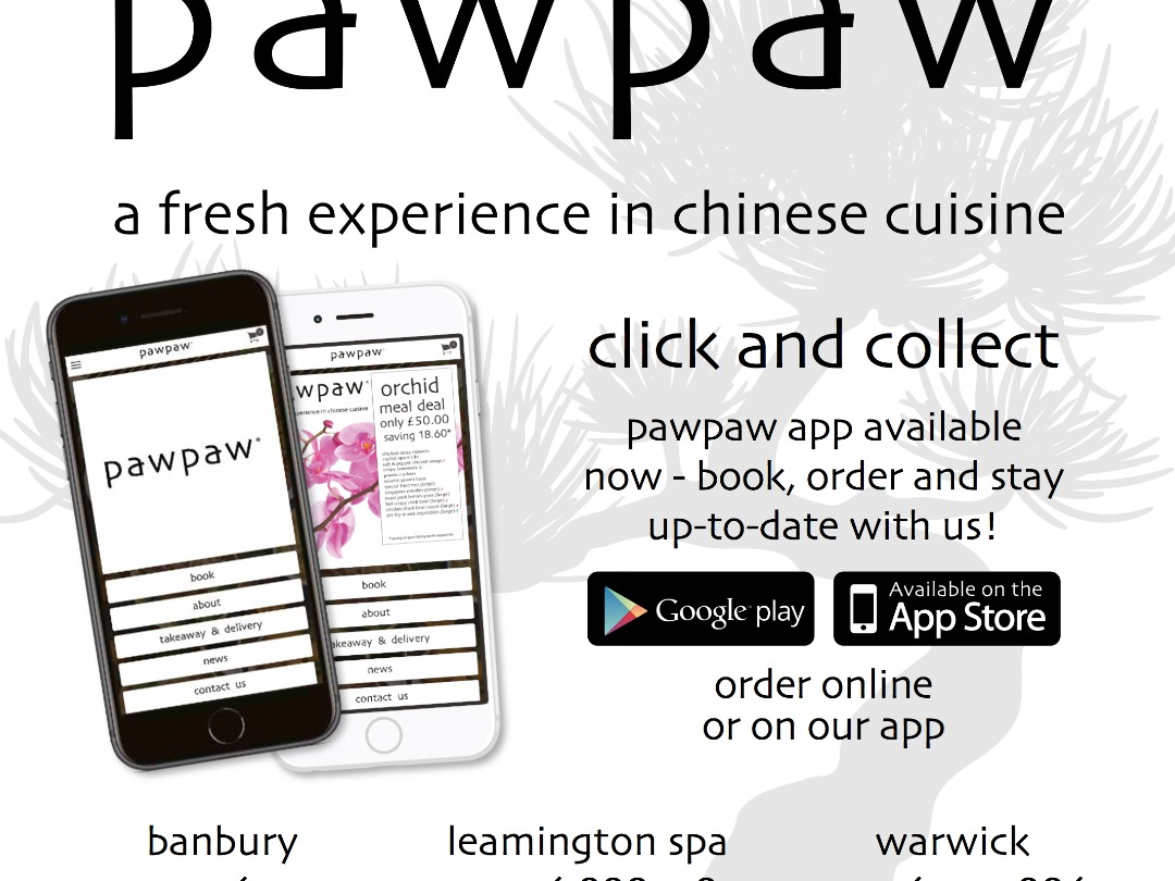 pawpaws new website!